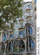 Купить «Дом Бальо , Барселона», фото № 6638703, снято 17 августа 2014 г. (c) Федюнин Александр / Фотобанк Лори
