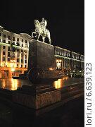 Памятник Юрию Долгорукому. Тверская улица, Москва, эксклюзивное фото № 6639123, снято 8 ноября 2014 г. (c) lana1501 / Фотобанк Лори