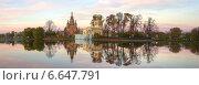 Купить «Петергоф. Ольгин пруд на закате», эксклюзивное фото № 6647791, снято 20 мая 2020 г. (c) Литвяк Игорь / Фотобанк Лори