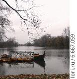 Осенний парк. Стоковое фото, фотограф Евгения Кирильченко / Фотобанк Лори