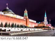 Купить «Красная площадь. Московский Кремль», фото № 6668047, снято 9 ноября 2014 г. (c) Павел Лиховицкий / Фотобанк Лори