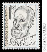 Купить «Джордж Бернард Шоу. Почтовая марка Чехословакии», иллюстрация № 6673023 (c) Александр Щепин / Фотобанк Лори