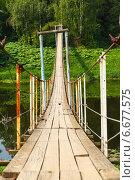 Купить «Подвесной мост над рекой», фото № 6677575, снято 22 ноября 2019 г. (c) Mikhail Starodubov / Фотобанк Лори
