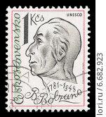 Купить «Бернард Больцано. Чешский математик, философ. Почтовая марка», иллюстрация № 6682923 (c) Александр Щепин / Фотобанк Лори