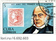 Роуленд Хилл (Rowland Hill) - изобретатель первой почтовой марки. Почтовая марка Кубы. Стоковая иллюстрация, иллюстратор Евгений Мухортов / Фотобанк Лори