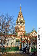 Купить «Колокольня церкви Святителя Николая в Хамовниках, Москва», фото № 6698259, снято 20 ноября 2014 г. (c) Александр Замараев / Фотобанк Лори
