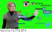 Купить «Девушка перебирает иконки социальных сетей, зеленый хромакей», видеоролик № 6712811, снято 25 ноября 2014 г. (c) Кекяляйнен Андрей / Фотобанк Лори
