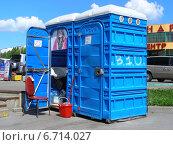 Купить «Платные туалетные кабинки около метро Бибиреов. Москва», эксклюзивное фото № 6714027, снято 23 июля 2014 г. (c) lana1501 / Фотобанк Лори