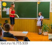 Купить «Ученица отвечает у доски в классе», фото № 6715939, снято 11 сентября 2014 г. (c) Kozub Vasyl / Фотобанк Лори