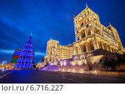 Купить «Baku - JANUARY 3, 2014: Government House on January 3 in Azerbaijan, Baku. Christmas Tree in front of the Government House», фото № 6716227, снято 3 января 2014 г. (c) Elnur / Фотобанк Лори