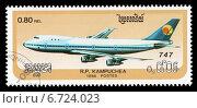 Пассажирский самолет Boeing 747. Почтовая марка Кампучии, 1986 г. Стоковое фото, фотограф Александр Щепин / Фотобанк Лори