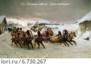 Купить «Дореволюционная поздравительная открытка», иллюстрация № 6730267 (c) Виктор Сухарев / Фотобанк Лори