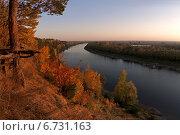 Купить «Осенний пейзаж», эксклюзивное фото № 6731163, снято 24 сентября 2014 г. (c) Кучкаев Марат / Фотобанк Лори