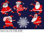 5 смешных санта клаусов танцуют вокруг снежинки. Стоковая иллюстрация, иллюстратор Олег Павлов / Фотобанк Лори