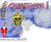 Мёртвый Санта Клаус и игрушка-череп. Стоковая иллюстрация, иллюстратор Олег Павлов / Фотобанк Лори