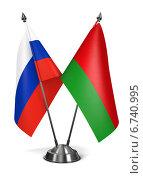 Купить «Беларусь и Россия - миниатюрные Флаги», иллюстрация № 6740995 (c) Илья Урядников / Фотобанк Лори