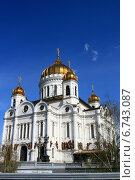 Купить «Храм Христа Спасителя в Москве», фото № 6743087, снято 1 мая 2013 г. (c) Анна Павлова / Фотобанк Лори