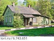Купить «Строение № 219 на ВДНХ», эксклюзивное фото № 6743651, снято 8 мая 2010 г. (c) Алёшина Оксана / Фотобанк Лори