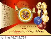 Новогодние украшения, часы и календарь. Стоковая иллюстрация, иллюстратор Yevgen Kachurin / Фотобанк Лори
