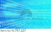 Купить «Binary code grid on blue background», видеоролик № 6757227, снято 20 июля 2019 г. (c) Wavebreak Media / Фотобанк Лори