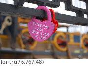 Любовь навсегда. Стоковое фото, фотограф Мария Мухина / Фотобанк Лори