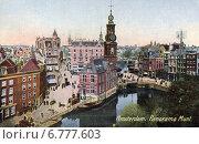 Купить «Монетная башня на канале Зингель (Сингел) в Амстердаме», фото № 6777603, снято 27 мая 2019 г. (c) Юрий Кобзев / Фотобанк Лори