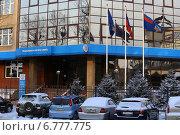 Управление ФНС по Иркутской области (2014 год). Редакционное фото, фотограф Александр Пуненко / Фотобанк Лори