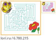 Лабиринт с бабочкой и цветком. Стоковая иллюстрация, иллюстратор Типляшина Евгения / Фотобанк Лори