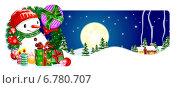 Купить «Новогодняя открытка со снеговиком и коробками с подарками», эксклюзивная иллюстрация № 6780707 (c) Александр Павлов / Фотобанк Лори
