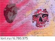 Граффити - череп и сердце. Редакционная иллюстрация, иллюстратор Yevgen Kachurin / Фотобанк Лори