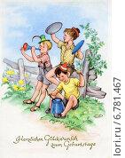 Купить «Иностранная поздравительная открытка», иллюстрация № 6781467 (c) Анна Павлова / Фотобанк Лори