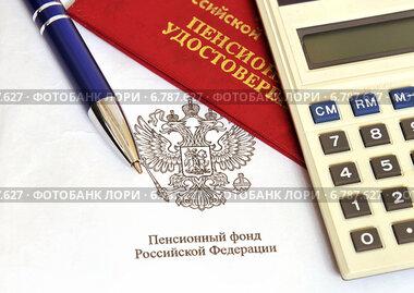 Пенсионное удостоверение, авторучка и калькулятор