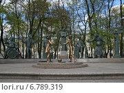 Купить «Скульптурная группа «Дети — жертвы пороков взрослых», Москва», эксклюзивное фото № 6789319, снято 9 мая 2007 г. (c) Алексей Гусев / Фотобанк Лори