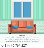 Интерьер гостиной с диваном и окном. Стоковая иллюстрация, иллюстратор Oleksandr Yershov / Фотобанк Лори