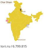 Купить «Чар Дхам, или Четыре Дхамы на карте Индии», иллюстрация № 6799815 (c) Вячеслав Беляев / Фотобанк Лори