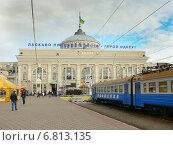 Купить «Одесса. Железнодорожный вокзал», фото № 6813135, снято 15 июля 2018 г. (c) Шевцова Анна / Фотобанк Лори