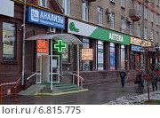 Купить «Аптека на улице Народного Ополчения в Москве», эксклюзивное фото № 6815775, снято 18 декабря 2014 г. (c) Александр Замараев / Фотобанк Лори