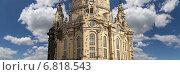Купить «Фрауэнкирхе (Церковь Богоматери) лютеранская церковь в Дрездене, Германия (фрагмент)», фото № 6818543, снято 15 июня 2013 г. (c) Владимир Журавлев / Фотобанк Лори