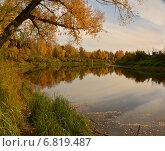 Осенний пейзаж. Стоковое фото, фотограф Юлия Лекомцева / Фотобанк Лори