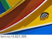 Мальта. Традиционная рыбацкая лодка луцци (2012 год). Стоковое фото, фотограф Дмитрий Муромцев / Фотобанк Лори