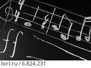 Купить «Музыкальные ноты на черной доске», фото № 6824231, снято 11 ноября 2014 г. (c) Сергей Лабутин / Фотобанк Лори