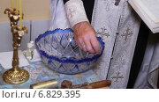 Купить «Крещение воды», видеоролик № 6829395, снято 14 сентября 2014 г. (c) Потийко Сергей / Фотобанк Лори