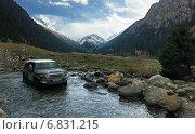 Купить «Ущелье Алтын-Аршан, Киргизия», фото № 6831215, снято 7 октября 2014 г. (c) макаров виктор / Фотобанк Лори
