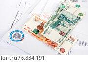 Купить «Оплата налогов. Налогообложение физических лиц», эксклюзивное фото № 6834191, снято 23 декабря 2014 г. (c) Дудакова / Фотобанк Лори