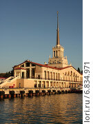 Морской вокзал в Сочи. Стоковое фото, фотограф Игорь Чириков / Фотобанк Лори