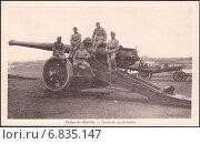 Купить «Французская 145-мм пушка образца 1916 года концерна Сен-Шамон (Canon de 145 Long modele 1916 St Chamond),береговая оборона.Почтовая карточка Франции», иллюстрация № 6835147 (c) александр афанасьев / Фотобанк Лори