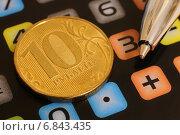 Купить «Бизнес натюрморт. Монета, шариковая ручка и калькулятор», эксклюзивное фото № 6843435, снято 27 декабря 2014 г. (c) Юрий Морозов / Фотобанк Лори