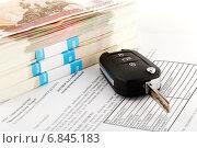Договор купли-продажи автомобиля с ключами (2014 год). Редакционное фото, фотограф Альховик Людмила / Фотобанк Лори