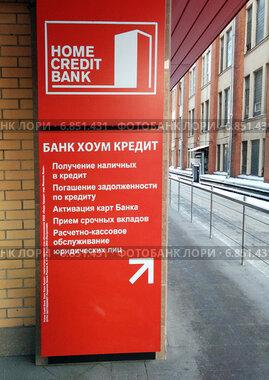 деньги в долг на карту срочно без проверки кредитной истории москва