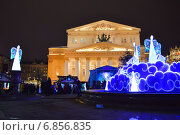 Купить «Новогоднее световое украшение около Большого театра в Москве ночью», эксклюзивное фото № 6856835, снято 15 декабря 2014 г. (c) lana1501 / Фотобанк Лори